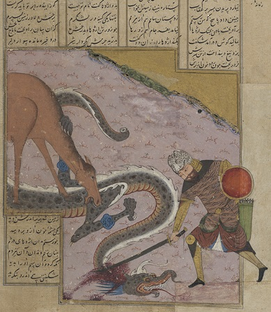 Rustam Slays the Dragon