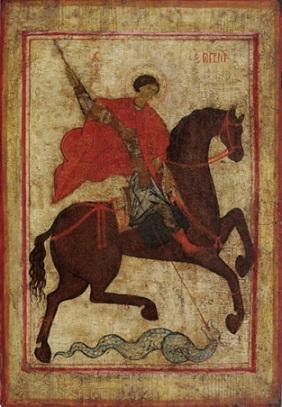 St George Rostov