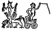 L'iconographie dragon chariot